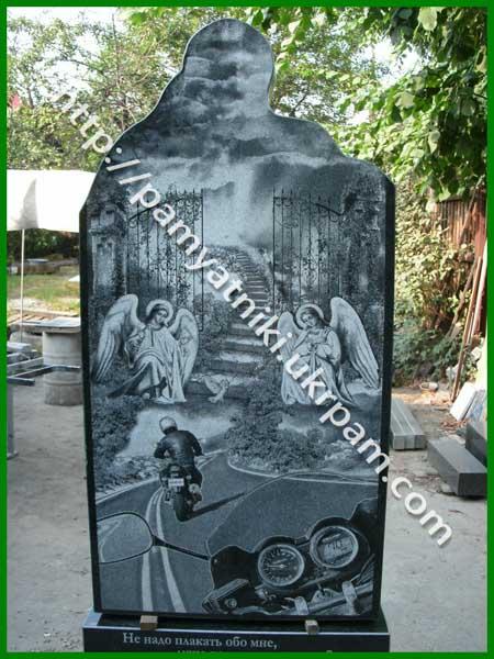 Надгробные памятники ханты мансийск купить памятник в павловском посаде